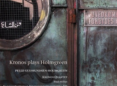 Kronos plays Holmgreen